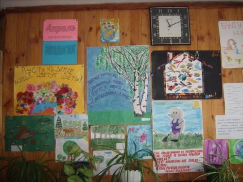 Конкурс плакатов и рисунков сохраним